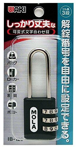 WAKI しっかり丈夫な 可変式文字合わせ錠 25mm ツル長 3段 IB-126