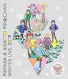 プリパラ&キラッとプリ☆チャン Winter Live 2019[Blu-ray/ブルーレイ]