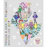 プリパラ&キラッとプリ☆チャン Winter Live 2019 [Blu-ray]
