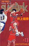 SLAM DUNK 13 (ジャンプコミックス)
