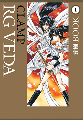 RG Veda Omnibus Volume 1 (English Edition)