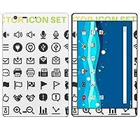 igsticker Qua tab PZ LGT32 全面スキンシール タブレット tablet LGエレクトロニクス シール ステッカー ケース 保護シール 背面 016199 アイコン 声