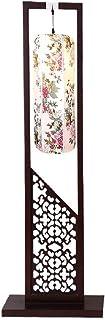 DXXWANG Lampadaire de lecture lumières décoratives, pour l'éclairage intérieur du salon Led avec gravure en bois abat-jour...