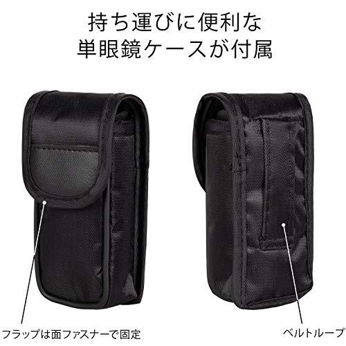 KenkoTokina(ケンコートキナー)『7×18対物フォーカスタイプ100882』