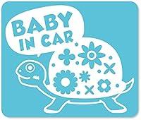 imoninn BABY in car ステッカー 【マグネットタイプ】 No.53 カメさん (水色)