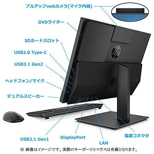 【液晶一体型/Win10Pro搭載】HPProOne600G4All-in-OneWindows10Pro64bitインテル第8世代Corei3-8100T4GB500GBDVDライターUSB3.1DisplayPortギガビット有線LANマイク内蔵プルアップ式webカメラSDカードスロットデュアルスピーカーUSB有線10キー付日本語キーボード・マウス付属21