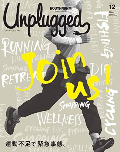 HOUYHNHNM Unplugged(フィナムアンプラグド) ISSUE 12 2021 SPRING SUMMER [雑誌] (講談社 Mook(J))