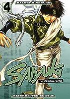 Saiyuki: The Original Series Resurrected Edition 4