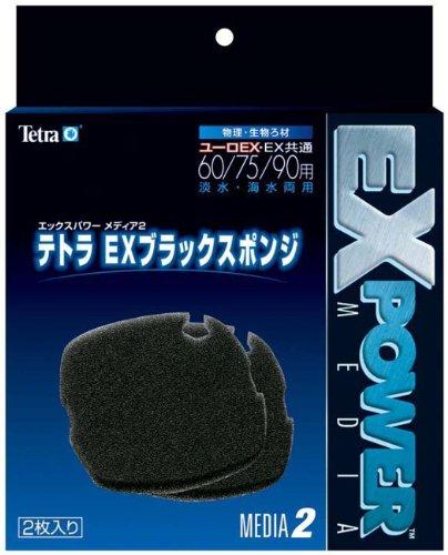 テトラ EXブラックスポンジ 60/75/90用 2枚入