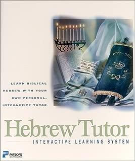Best hebrew tutor software Reviews