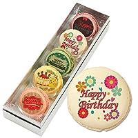 芦屋スイーツ おいしいスイーツ・HappyBirthDay!!メッセージマカロン 5個セット お祝い・プチギフト M-set3