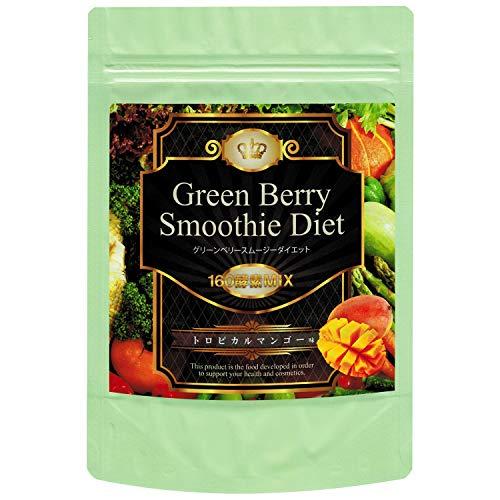IDEA グリーンベリースムージーダイエット トロピカルマンゴー味 300g