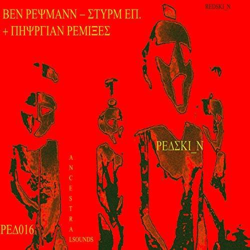 Ben Reymann