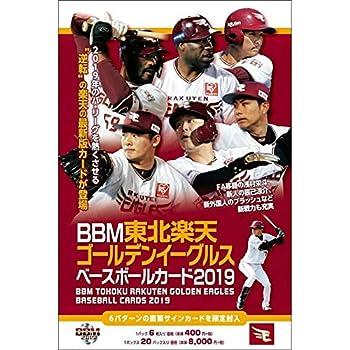 BBM 東北楽天ゴールデンイーグルス ベースボールカード 2019 BOX