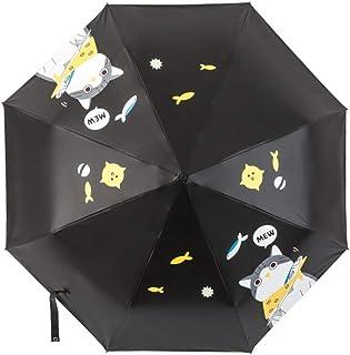 Sun Umbrella Folding Umbrella UV Protection Portable Umbrella Travel Umbrella Nano Waterproof, Ergonomic Huhero (Color : Yellow)