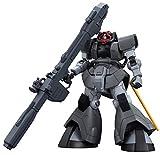 Bandai #07 Dom Test Type Gundam The Origin, HG The Origin High Grade 1:144 Scale Model Kit (BAS5059025)
