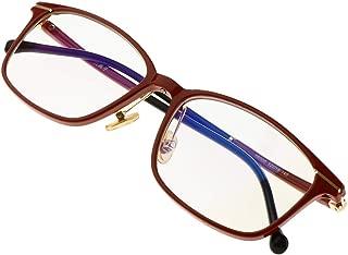Baoblaze Unisex Anti Eyestrain UV Filter Blue Light Blocking Glasses For Computer Use