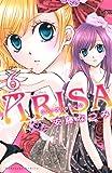 ARISA(6) (なかよしコミックス)