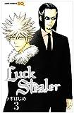 Luck Stealer 3 (ジャンプコミックス)
