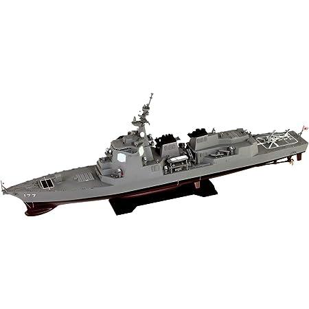 ピットロード 1/700 スカイウェーブシリーズ 海上自衛隊 イージス護衛艦 DDG-177 あたご 新装備付き プラモデル J55SP