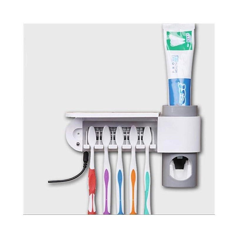 それぞれアラブ人雰囲気自動歯磨き粉スクイーザ、壁掛けUV歯ブラシホルダー歯ブラシ殺菌器壁掛け(両親、子供、友達用)