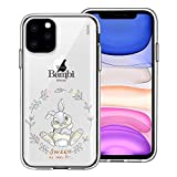 WiLLBee Compatible with iPhone 12 Pro Max Case (6.7inch) Bambi Clear TPU Cute Soft Jelly Cover - Full Thumper