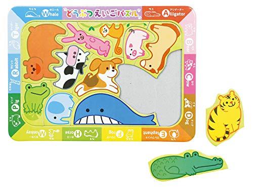 アーテック どうぶつえいごパズル 12ピース 4562/パズル/知育玩具/幼児/おもちゃ/学習