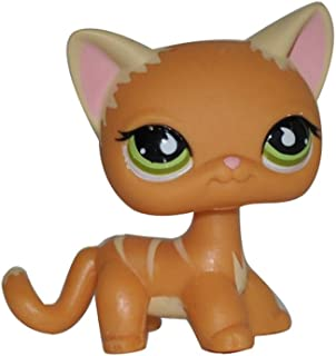 Vibola Rare Little Pet Animal Figures Collection Cute Brown cat Rare Toy Figure Children Gift