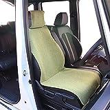 錦産業 前席用シートカバー リネン調生地 フリーサイズ(1枚入・グリーン )Calm(カーム) AM-7364