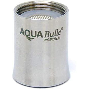 健康応援セール!【AQ88】最強濃度マイクロバブル発生装置 蛇口用、お風呂も『AQUA Bulle AQ-Fine』
