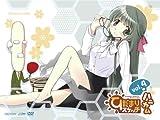 ひだまりスケッチ×ハニカム 4(完全生産限定版)[DVD]