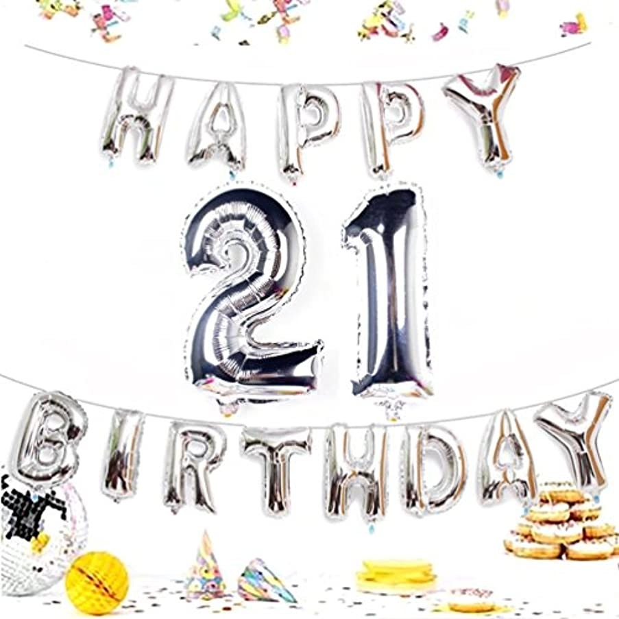 KEYYOOMY 40 Inch Big Number 21 Balloons with Happy Birthday Letter Balloons for 21st Birthday Party Decorations (Number Balloons 40 in, Letter Balloons 16 in, Silver Color)