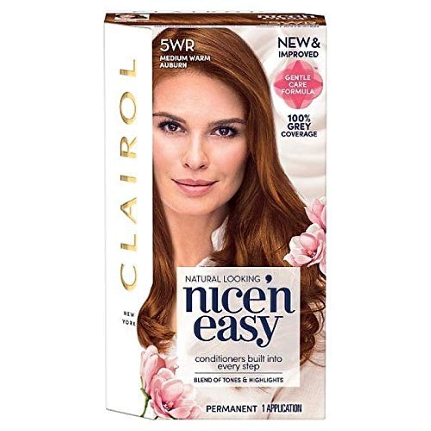 出身地祝福するダイヤモンド[Nice'n Easy] Nice'N簡単5Wrメディア暖かい赤褐色 - Nice'n Easy 5Wr Medium Warm Auburn [並行輸入品]
