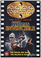 The Super Ninja [DVD]