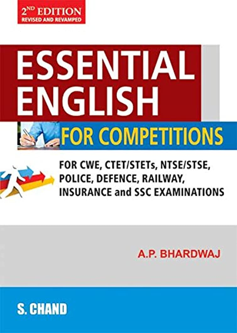 Essential English for Competitions (English Edition)