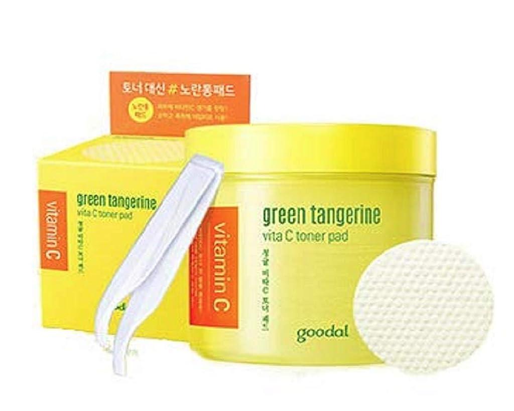 シェアウェイド彼のGoodal チョンギュルビタCトナーパッド70枚 Green Tangerine Vita C Toner Pad [並行輸入品] ×2セット
