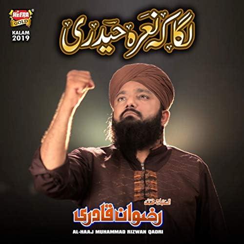 Rizwan Qadri