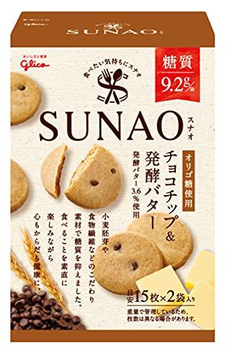 江崎グリコ SUNAO スナオ チョコチップ発酵バター 62g(1袋あたり糖質9.2g)(31g×2袋 約30枚入) ×5箱