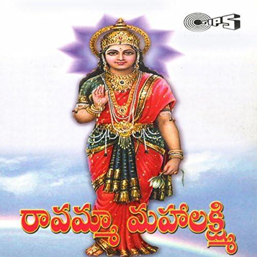 Mahanadhi, Sobhana, Ramana & Gopika Poornima