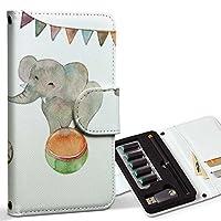 スマコレ ploom TECH プルームテック 専用 レザーケース 手帳型 タバコ ケース カバー 合皮 ケース カバー 収納 プルームケース デザイン 革 ぞう 動物 サーカス 012770