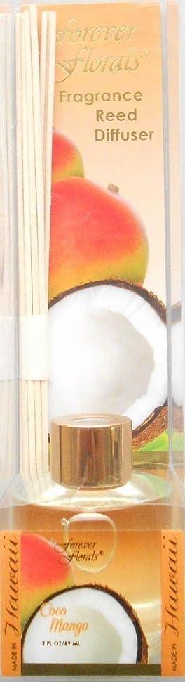 アルバニー美しいラッドヤードキップリングフォーエバーフローラルズ リードディフューザー 59ml ラタンリード ココマンゴー