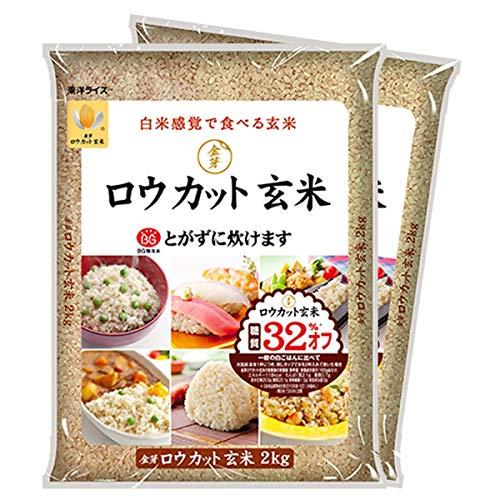 金芽ロウカット玄米(無洗米) 【長野県産コシヒカリ】4kg【2kg×2】 白米感覚で食べる玄米