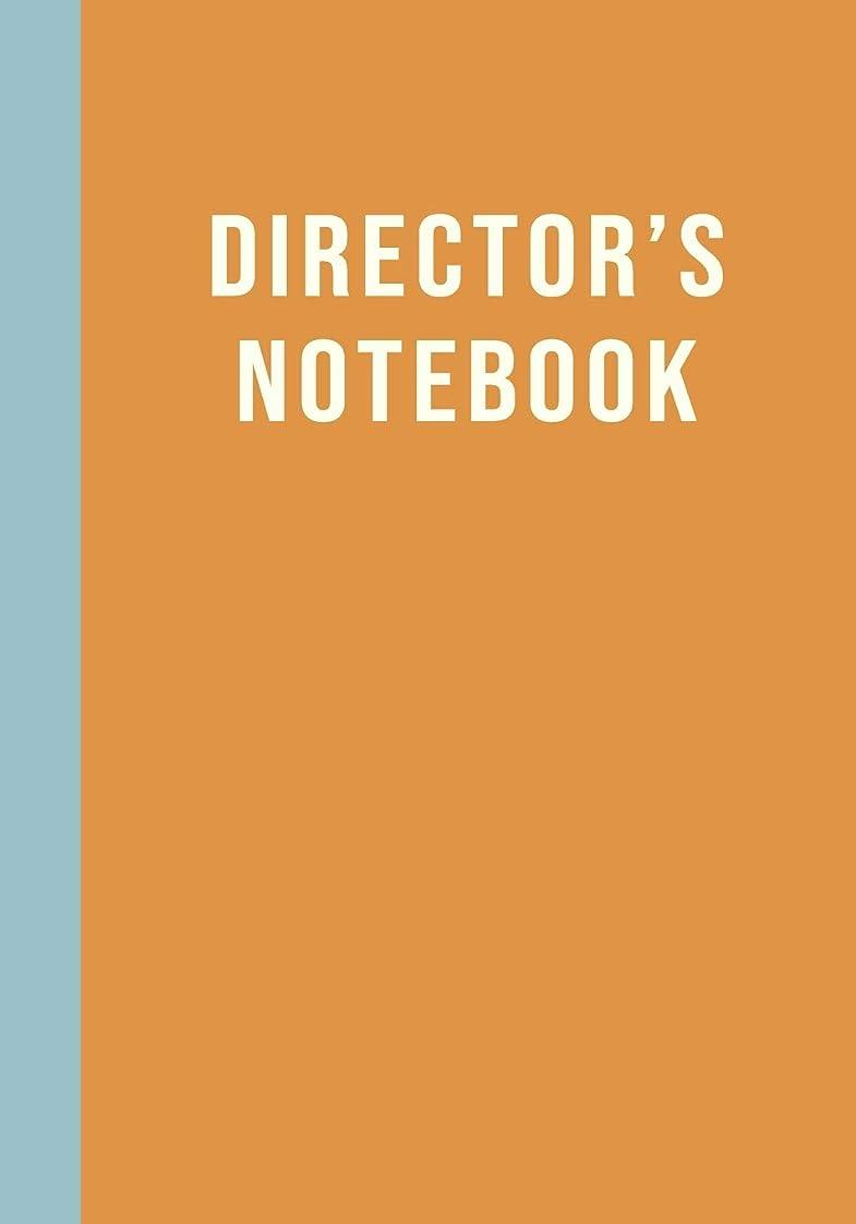 仲人代理店ぐるぐるDirector's Notebook: Stylish 7 x 10