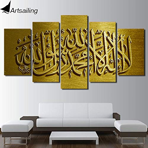 DXNB HD Printed 5 Piece Canvas Art Islam The Qur an Painting Motivational Poster Wall Pictures for Living Room 40x60 40x80 40x100cm unframed