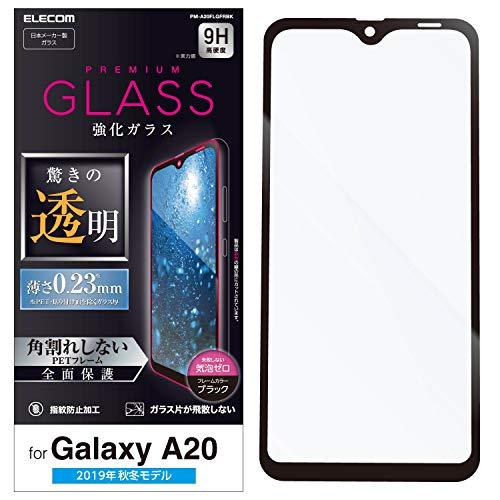 エレコム Galaxy A20 フィルム 全面保護 [3DPETフレーム採用で角割れを防止] 高光沢 PM-A20FLGFRBK