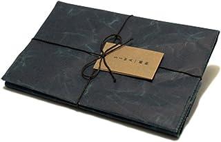 「SIWA・紙和」和紙のブックカバー/タークブルー