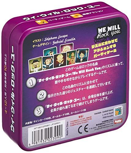HobbyJAPAN(ホビージャパン)『ウィ・ウィル・ロック・ユー日本語版』