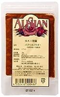 Alishan パプリカパウダー・20g ×2セット