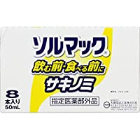大鵬薬品工業 ソルマック5(サキノミP) 50mLx8本×3 [指定医薬部外品]