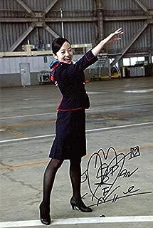 本田真凜 直筆サイン入りフォト